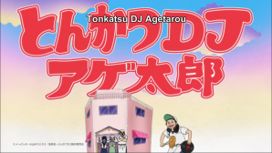 tonk dj feature banner