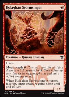 14_KolaghanStormsinger_Card