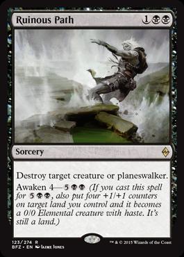 Card_RuinousPath