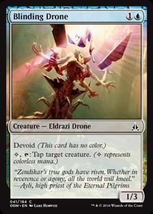 Card_BlindingDrone