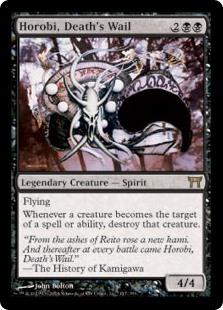 Card_HorobiDeathsWail