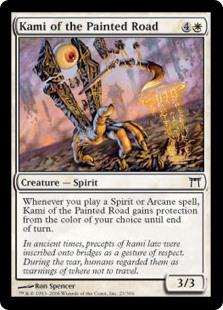 Card_KamiOfthePaintedRoad