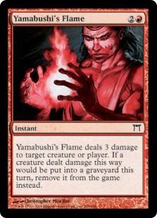 Card_YamabushisFlame