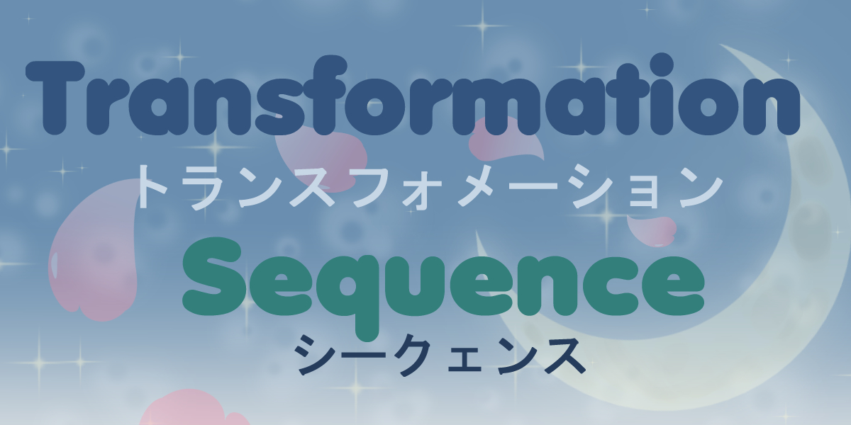 transformation sequence geekly lorge banner