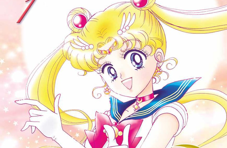 Pretty Guardian Sailor Moon Cover Cropped