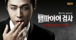 vampire-prosecutor-drama-ban